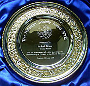 pakistan-award