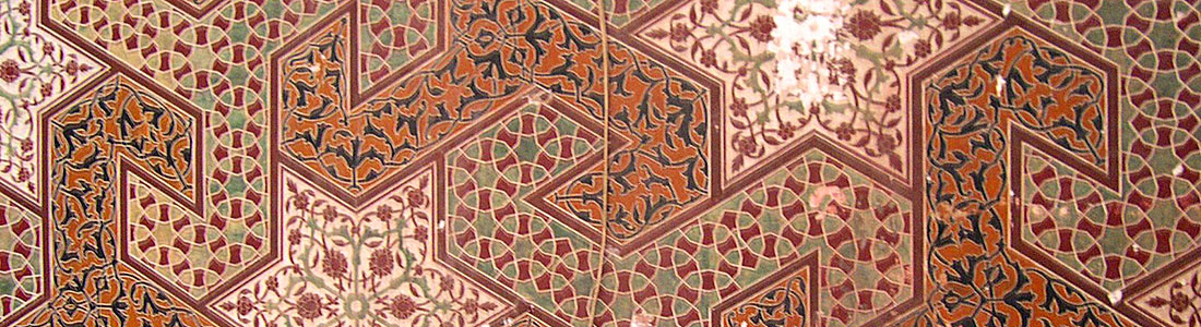 Tile Decoration